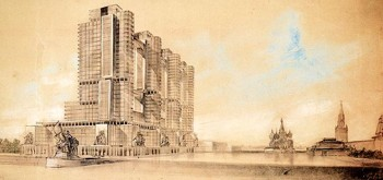 """""""The Building of the People's Commissariat of Heavy Industry"""", A.Vesnin, V.Vesnin, S.Lyaschenko, 1934"""