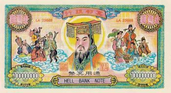 Hell Bank Note #1