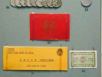 Bank of Hell Checkbook