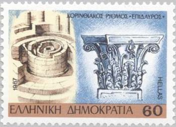 Greek Stamp with Corinthian Column