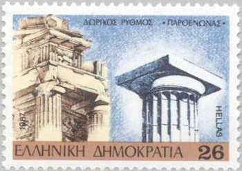 Greek Stamp with Doric Column