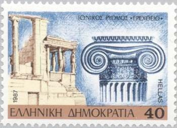 Greek Stamp with Ionic Column